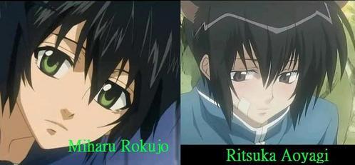 Ritsuka Aoyogi(Loveless) and Miharu Rokujo(Nabari no Ou).. Also: Yoite(Nabari no Ou) and Sebastian Michaelis(Kuroshisuji)