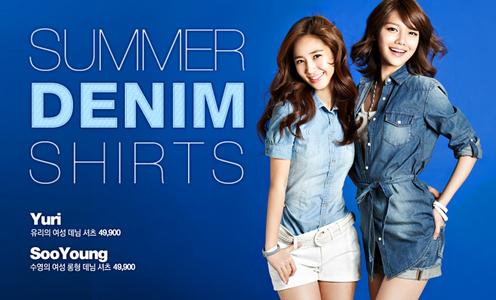Yuri and Sooyoung ♥