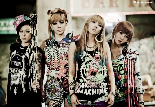 2NE1 and K-pop girl power