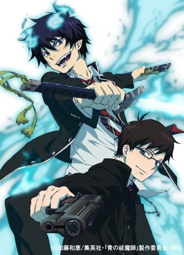 Rin and Yukio Okumura. <3