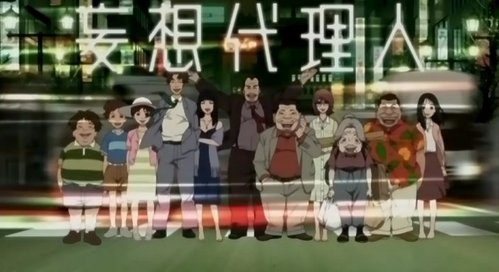 I would have to say that the Weirdest anime i've seen is Paranoia Agent.
