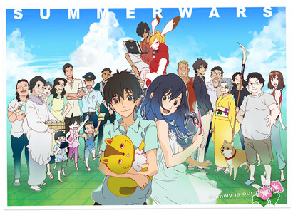 the ENTIRE family from Summer wars~
