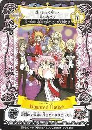 shugo chara ;3 i lov Halloween but 4 some reason my friend hates it !!!