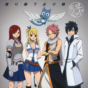 """this is my 最喜爱的 picture... the cast of """"Fairytail"""""""