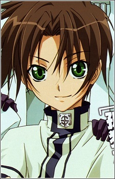 Teito Klen From 07-ghost (on his Neck Has A symbol)