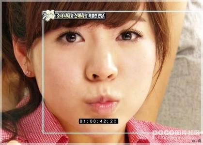 Sunny! I love to aegyoing ^^ same like Sunny~~