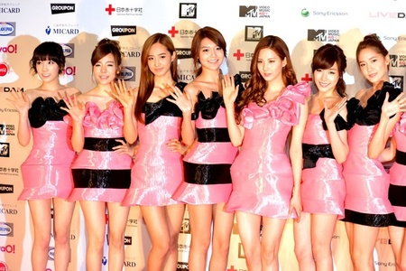 Pink SoShi~~
