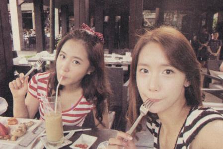 Yoonyul.. Cute, isn't it?