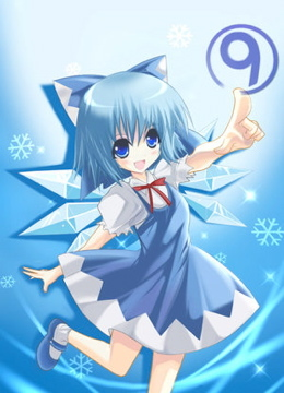 Eye'm gonna be Cirno!
