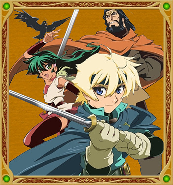 Leif from Deltora Quest. he is awesome! (he is the person with the blond hair in the front)