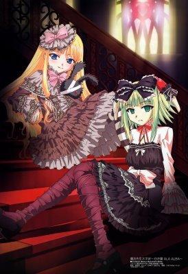"I'm not into this whole ""lolita fashion"