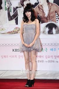JooYeon :)