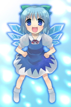 How many times will this be asked????? I'm being Cirno!