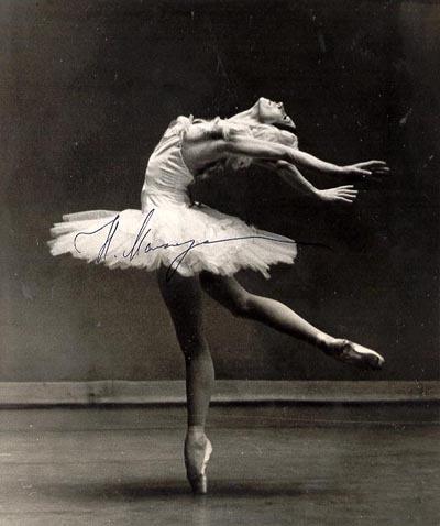 I Любовь ballet!