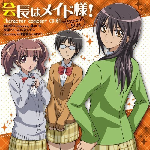 Les uniformes scolaires au Japon et dans la culture otaku 2092465_1319210879164.43res_500_498