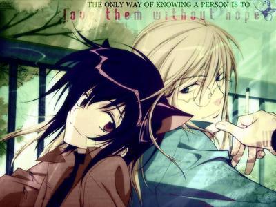 Ritsuka and Soubi from Loveless ^^