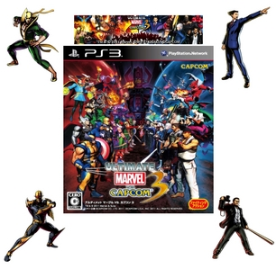 I give a fuck about Ultimate Marvel Vs. Capcom 3! 12 new characters, balancing changes, new modes, plus alt costumes, I'M SUPER HYPED RIGHT NOW!!!