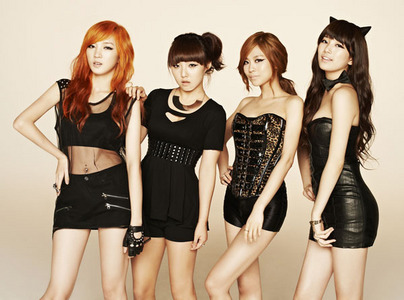 Miss A - Goodbye Baby