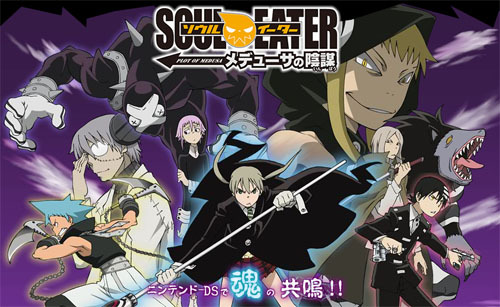 "SOUL EATER : Set in the Shinigami technical school for weapon meisters,the series revolves around 3 groups of each a weapon meister and a human weapon.Trying to make the latter a""Death Scythe""which is the highest عنوان for a weapon and thus fit for use سے طرف کی the Shinigami,they must collect the souls of 99 evil humans and 1 witch.Maka & Soul Eater,Black سٹار, ستارہ & Tsubaki,and Death the Kid with Patty and Liz Thompson are the characters Soul Eater revolves around.Besides taking the time to gather souls,these students of Shibusen defend Death City from some of the most powerful of creatures while still attending school and trying to become stronger."