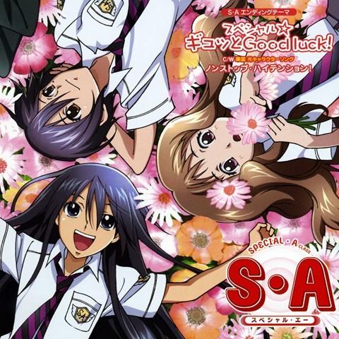 I look like Hikari My Best friend looks like Akira and My other friend looks like Megumi