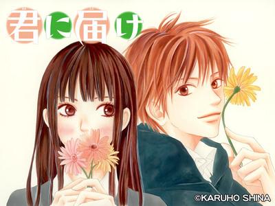 Kazehaya and Sawako from Kimi ni todoke!!!