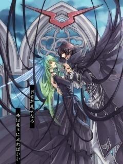 The dark Angel Lelouche from Code Geass.