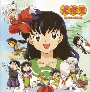 I pag-ibig almost all ( except for Ah! my Goddess and Mermaid Forest that I don't know)... But Inuyasha is one of my paborito animes... It has action, romance, demons, and was my first anime!! There's no way I wouldn't choose it!! ^-^ But I like Air, Naruto and others that aren't listed!!