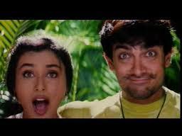 प्रिय Movie---- Bunty & Babli प्रिय Actor---- Aamir Khan प्रिय Actress-- Rani Mukherjee