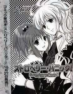 i like animes with all-girls like presa PANIC and all-boys like LOVELESS and both genders like VAMPIRE KNIGHT.