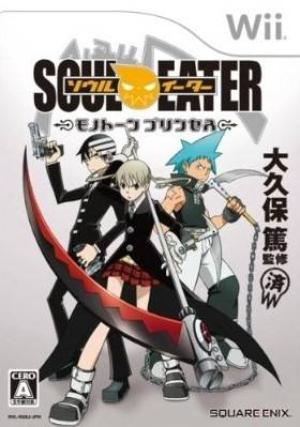Soul Eater Monotone Princess its only sold in Japan tho.