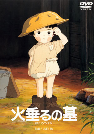 The hardest I've ever cried for an عملی حکمت was when I watched Grave Of The Fireflies for the first time. That whole movie made me so sad, but I was so glad I watched it. Other then that I was pretty sad when Hughes died in FMA:Brotherhood. (image from Grave Of The Fireflies)
