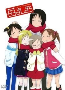 All girls in Ichigo Mashimaro <3