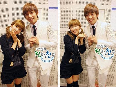 taeyeon and yonghwa