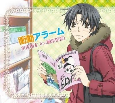 হাঃ হাঃ হাঃ hes holding it upside down upside down... (im pretty sure that's a magazine