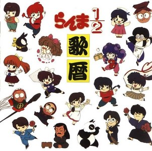 i have a few in mind: fortune arterial (13 episodes? come on! this needs MORE!) Ouran high school host club (now i think ALL OHSHC অনুরাগী agree with me. i want more!!!) Ranma 1/2 (i know i know, this has 161 episodes but the ending didnt feel complete at all!)