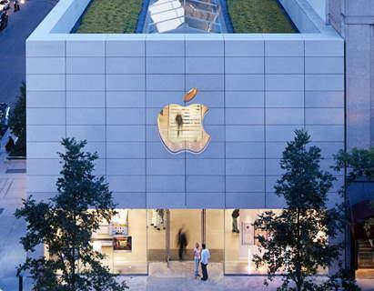The सेब Store. 8 
