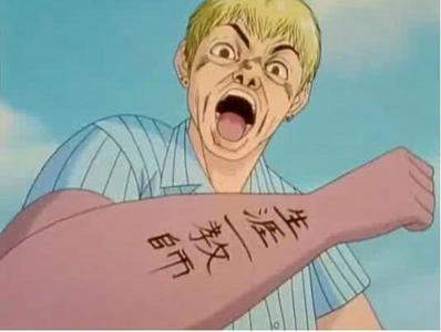 Onizuka-sensei is surprised!!!