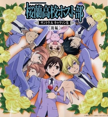 Of I course I would!,it seems really fun and it certainly be awesome to get know those guys especially Tamaki,Haru-chan etc.,and it know it would be fun experience!