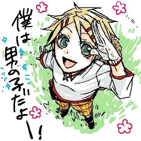 It's Finnian from Kuroshitsuji (Black Butler)