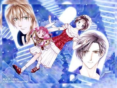 Frey, Nyozeka, Alice and Kyo from Alice 19th