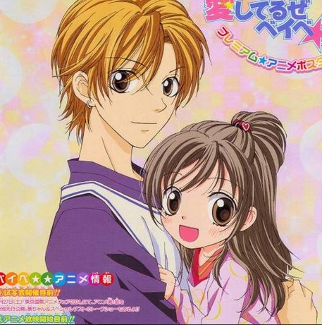 Here's a picture Kippei-kun with Yuzuyu-chan (She's condered to be a baby) from Aishiteruze Baby!^^