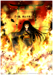 Ai Enma from Jigoku Shoujo