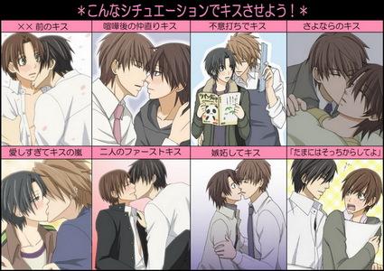 Do anda mind if I post all three of them at the same time? I Cinta this kertas dinding Three main couples from Sekaiichi Hatsukoi 1. Takano X Ritsu 2. Hatori X Chiaki 3. Yukina X Kisa