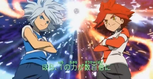 Well i have 2. they were evil once but here: Burn the captain of Prominence & Gazel the captain of Diamond Dust from Inazuma Eleven Burn in the red Gazel in the blue i still find it funny that they made Gazel a girl in the english dub XD