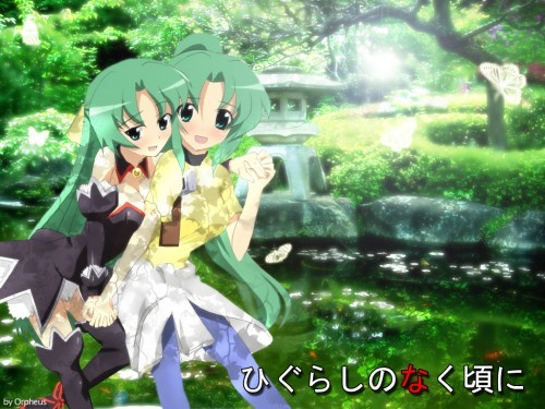 Mion and Shion sound the same to me.