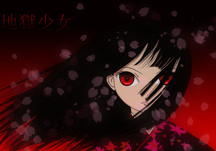 post a pic of a creepy anime girl - Anime Answers - Fanpop