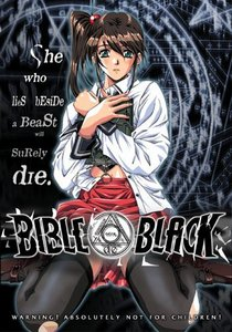Does watching Bible Black without even so much as flinching count (then again, I've gotten past the Offended Page on Encyclopedia Dramatica. That, and nothing tops Boku No Pico in terms of nastiness)?