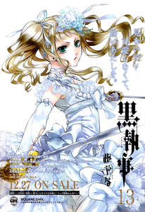 I do not like Lizzie she was VERY childish but when he helped ciel I প্রণয় him