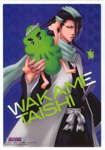 My husband is the head of the Kuchiki family,Kuchiki Byakuya..Aishiteru Byakuya-sama..<3