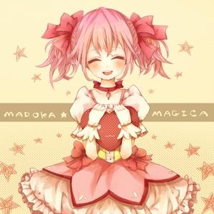 Kaname Madoka from Puella Madoka Magica. She is so cute. <3